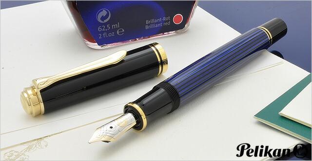 ペリカン 万年筆 スーベレーン600シリーズ M600 ブルー縞