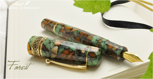 Pent Fountain pen Symphony Forest