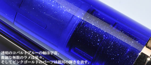 Sailor 日本 寫樂 鋼筆 Profit REALO Pent Special product 11-9373-340 Pink Gold Tenku-Gensou