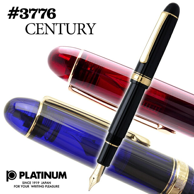 PLATINUM Fountain pen #3776 Century