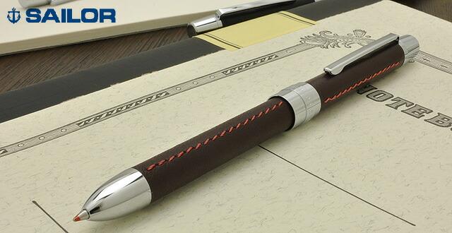 セーラー万年筆 複合筆記具 レフィーノ・エル 16-0319-282 ダークブラウン