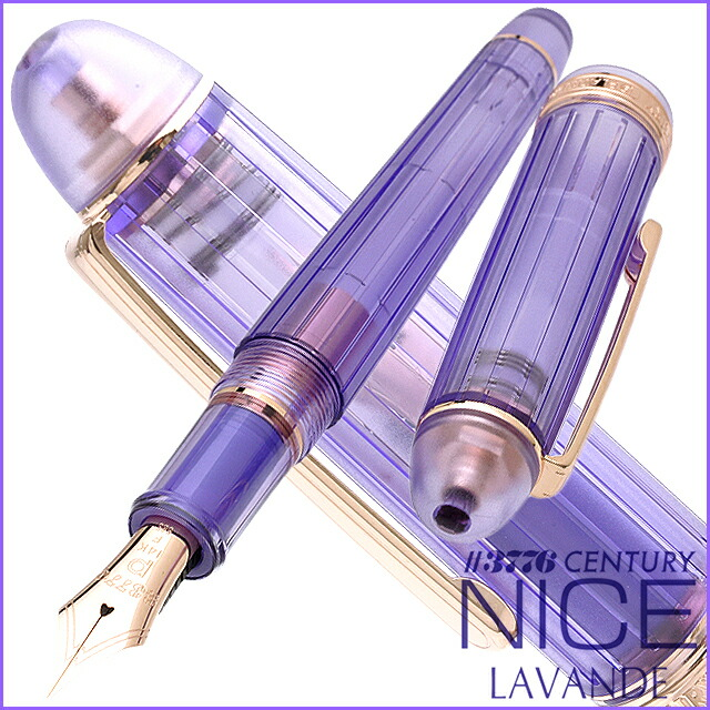 Platinum Fountain pen #3776 Century NICE LAVANDE
