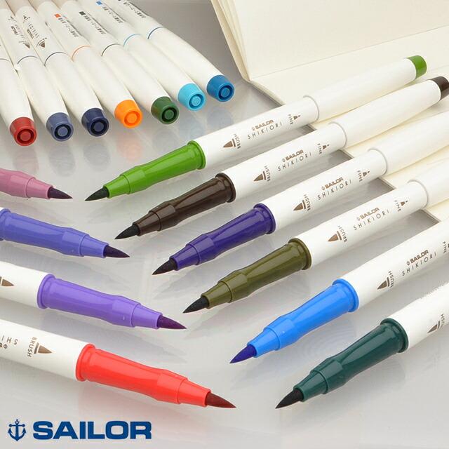 New Sailor fountain pen water color marker SHIKIORI 20 colors set illustration