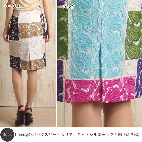 キカレーススカート