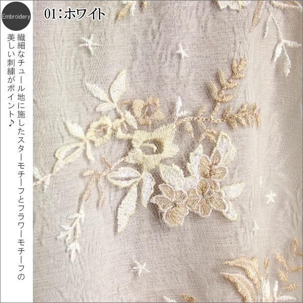 スターフラワー刺繍ブルゾン