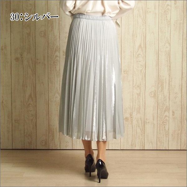 箔プリーツスカート