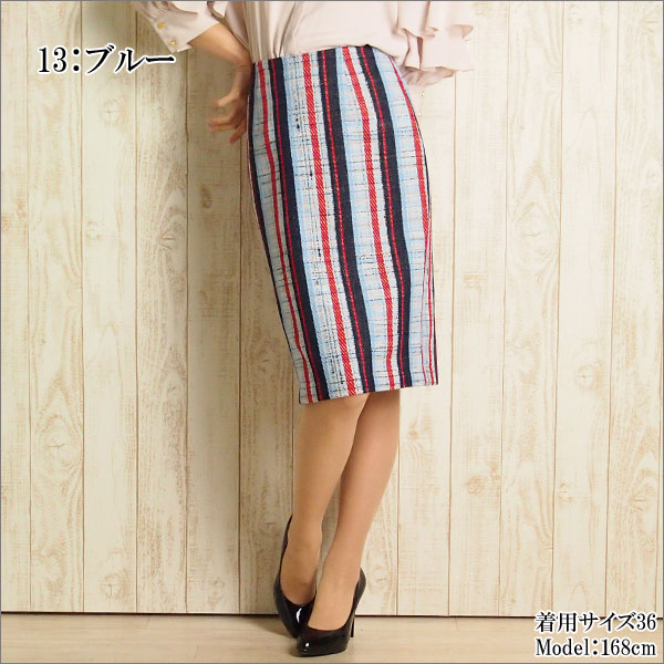 ストライプツィードスカート