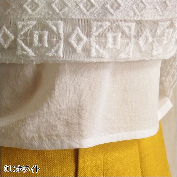 ショート丈刺繍トップ