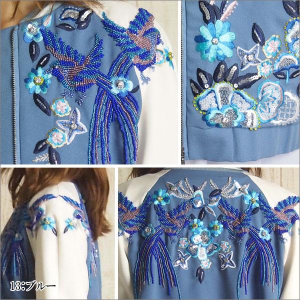 トロピカル刺繍ブルゾン