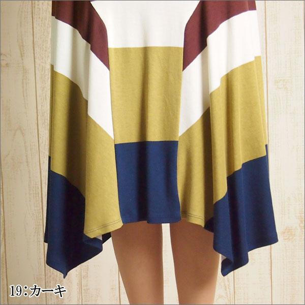 ボーダープリントカットスカート