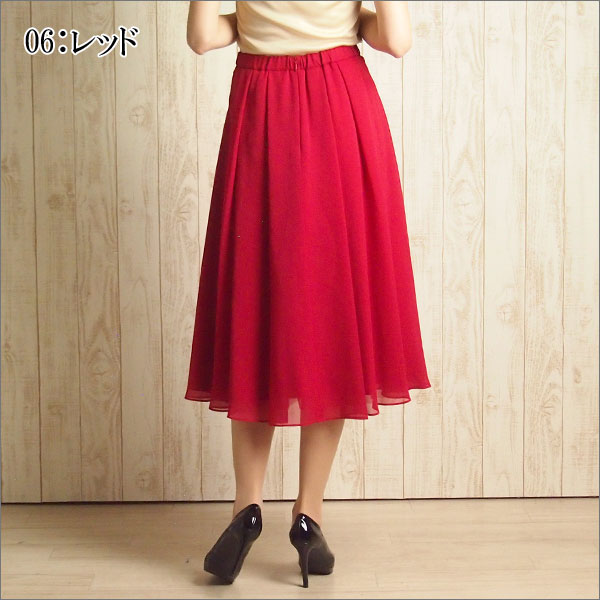 タックフレアースカート