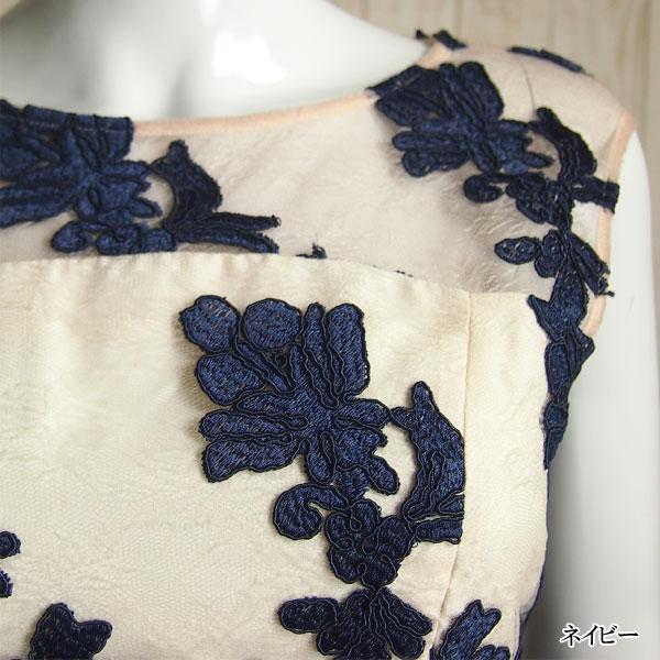 コードチュール刺繍タイトワンピース