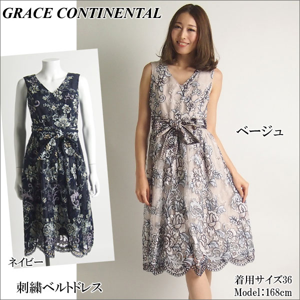刺繍ベルトドレス