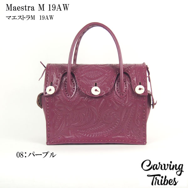 Maestra M 19AW