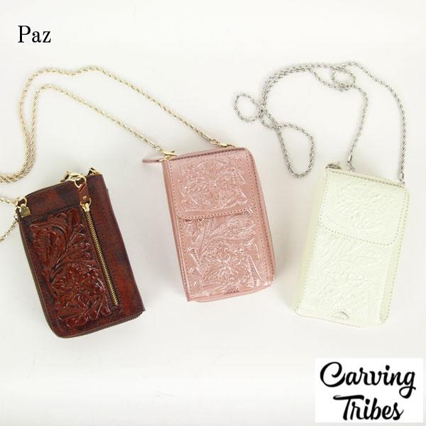 カービングウォレット人気ランキング2位〜Paz パス
