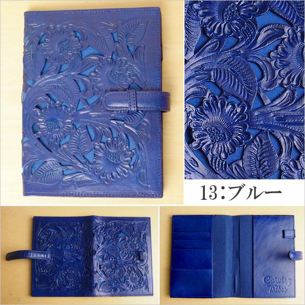 Book cover B6 ブックカバーB6