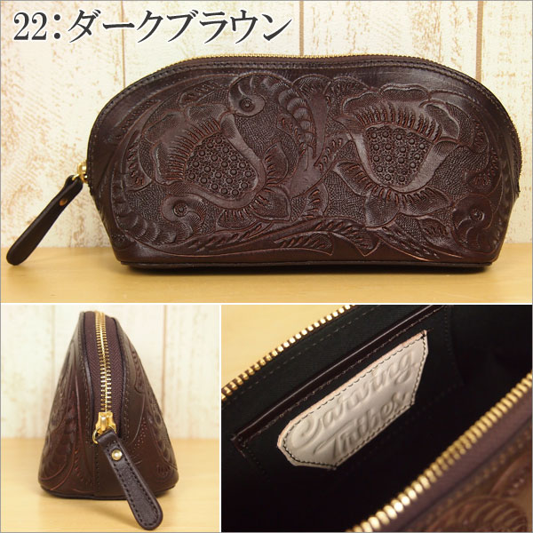 Makeup Pouch メイキャップポーチ