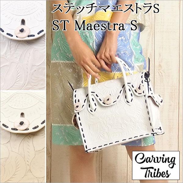 ST Maestra S