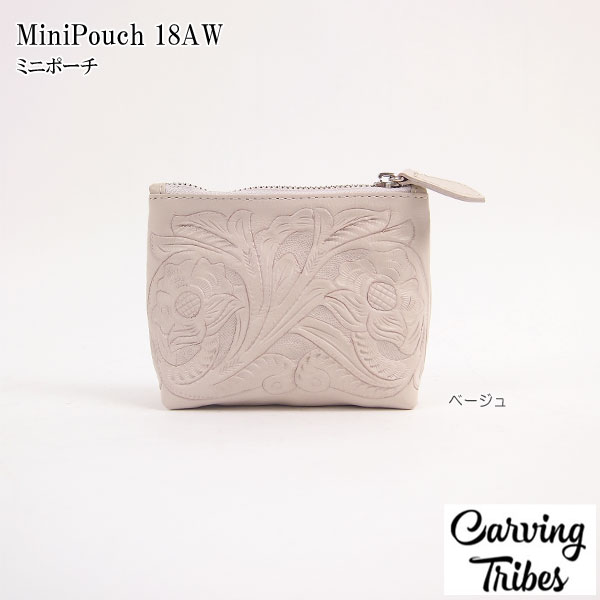 MiniPouch18AW