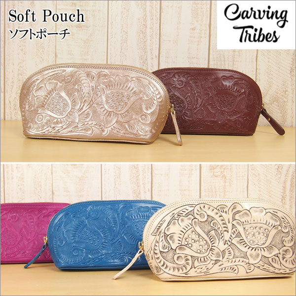 Soft Pouch