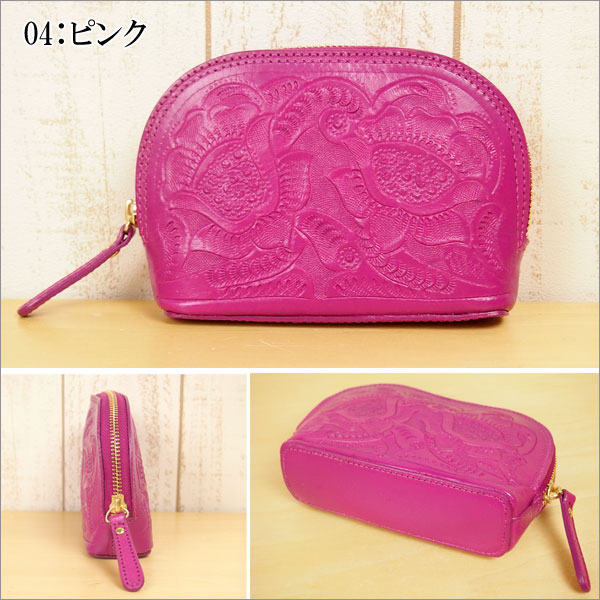 Makeup pouch S