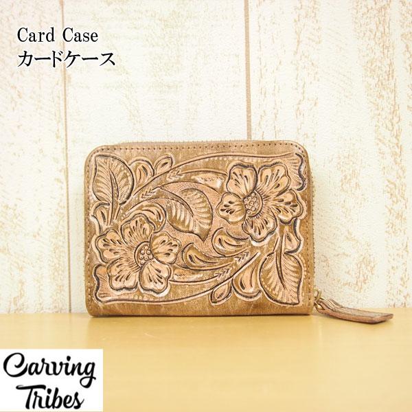 カービングカードケース Card Case