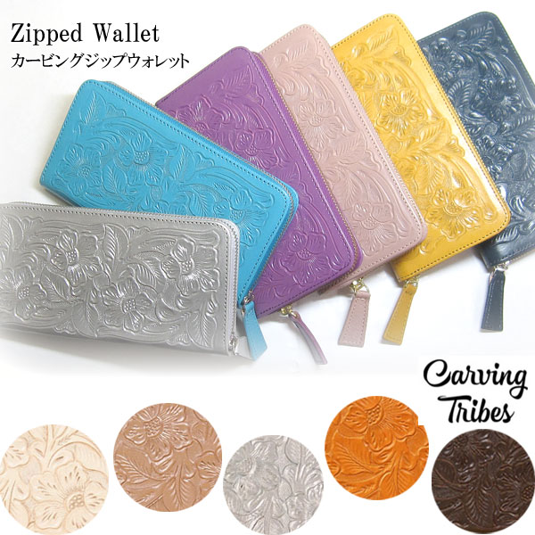 Zipped Wallet