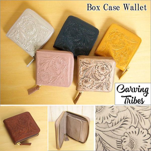 Box Case Wallet