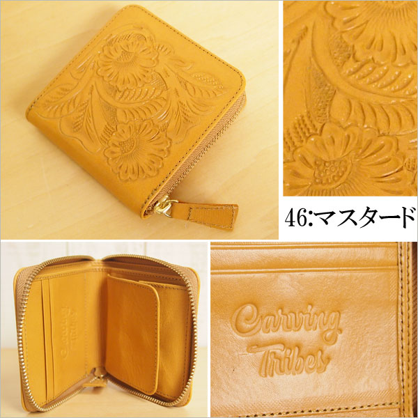 Box Case Wallet