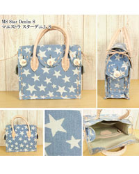 MS Star Denim S