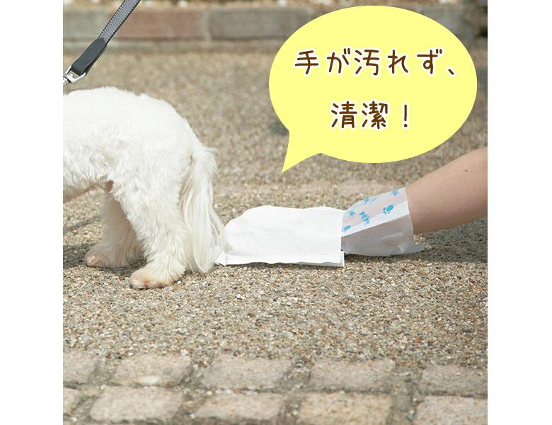 の 処理 犬 うんち