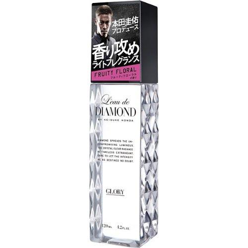 【ロード ダイアモンド】  ロードダイアモンド バイ ケイスケ ホンダ ライトフレグランス グローリー SP 120ml
