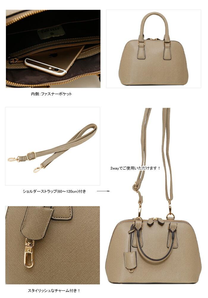 2wayハンドバッグ(Mサイズ)サイズ
