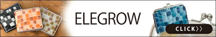 ELEGROW(エレグロウ)