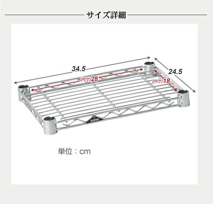 サイズ詳細横幅34.5×奥行24.5cm