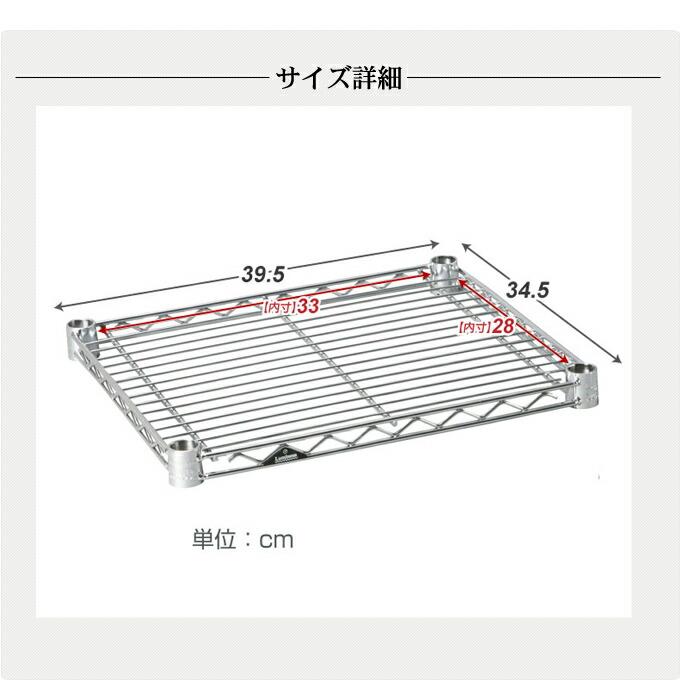 サイズ詳細横幅39.5×奥行34.5cm
