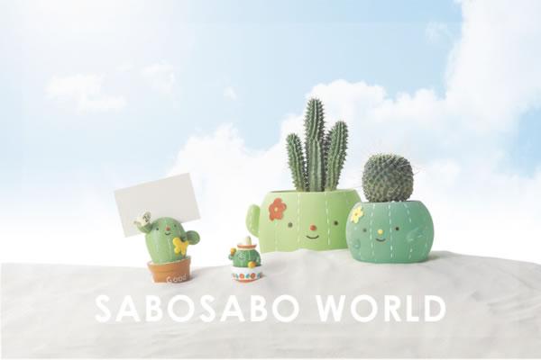 SABOSABO WORLD