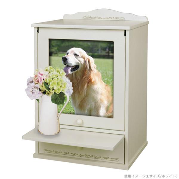 ペットメモリアルボックス
