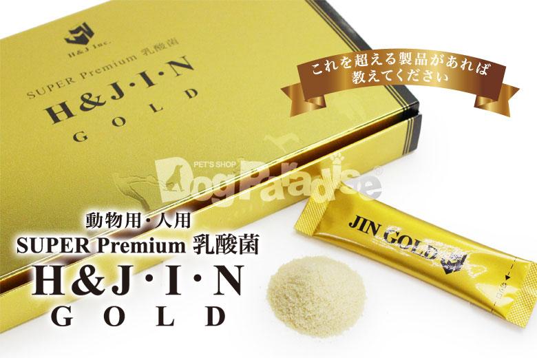 SUPER Premium 乳酸菌  JIN GOLD