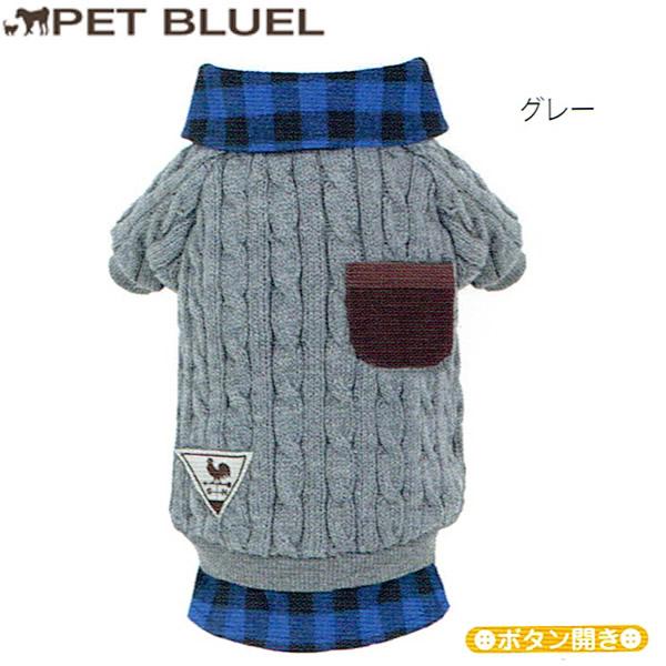 バードニットセーター