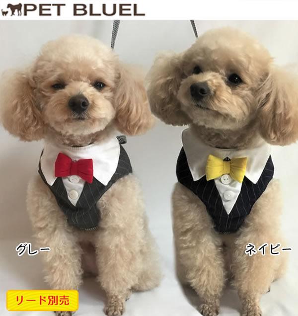 襟付クッションベスト 犬用 ハーネス(単品)