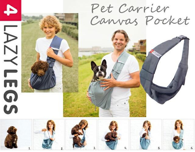 人気のスリングがポケット付きで登場!15kgまで対応可能のペットスリング。スタイリッシュでカラーも豊富。耐荷重は15キロまでと通常のスリングより丈夫に作られています。