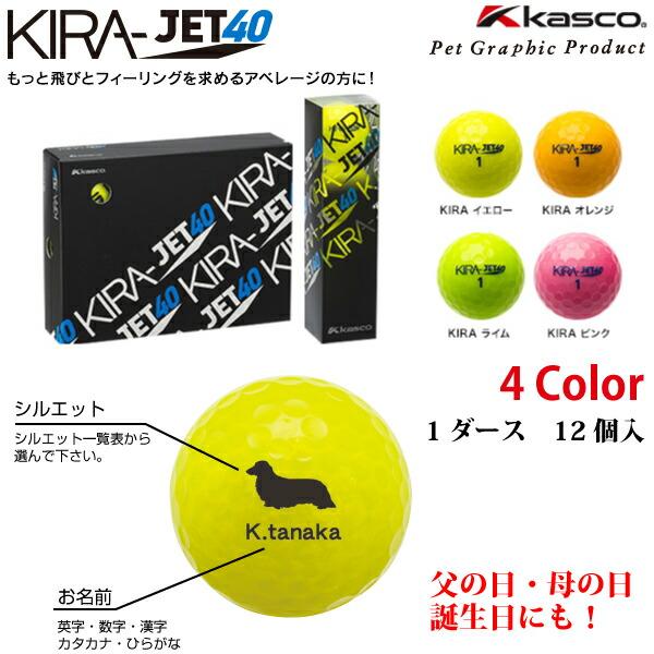 Kasco KIRA JET50