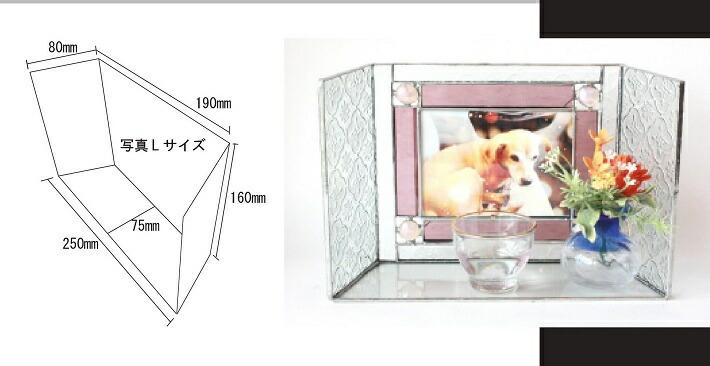 https://image.rakuten.co.jp/pet-seisyo/cabinet/imgrc0087356182.jpg