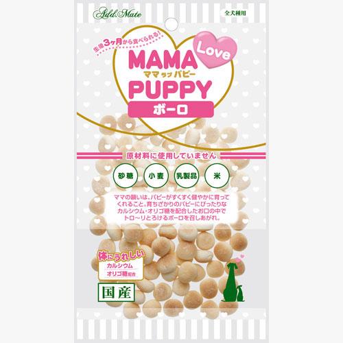 アドメイトAdd.Mateママラブパピーボーロは生後3ヶ月から食べられる原材料に砂糖・小麦・乳製品・米を使用していません