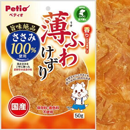 ペティオ犬用おやつ薄ふわけずりの商品情報