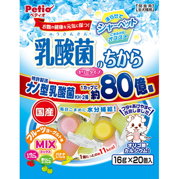 ペティオ犬用おやつ乳酸菌のちからゼリータイプフルーツヨーグルト味はお腹にカルシウムが入ったゼリー