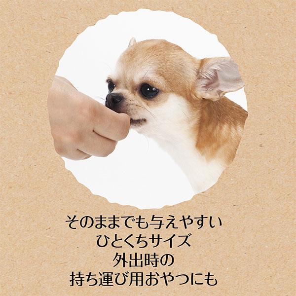 ペティオ犬用おやつ素材そのまままレバーのフリーズドライはそのままでも与えやすい