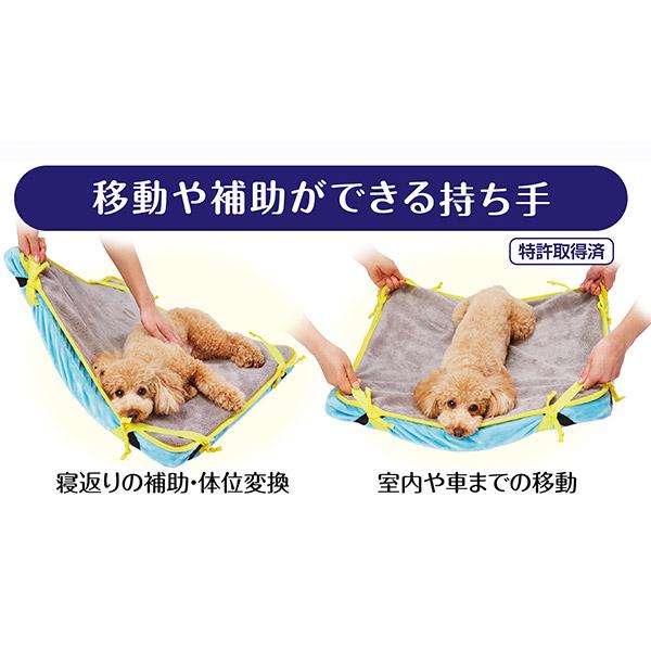 ペティオ寝返りが打ちやすい高反発ファイバーベッド洗える防水マット付ペット用小は移動や補助ができる持ち手付き