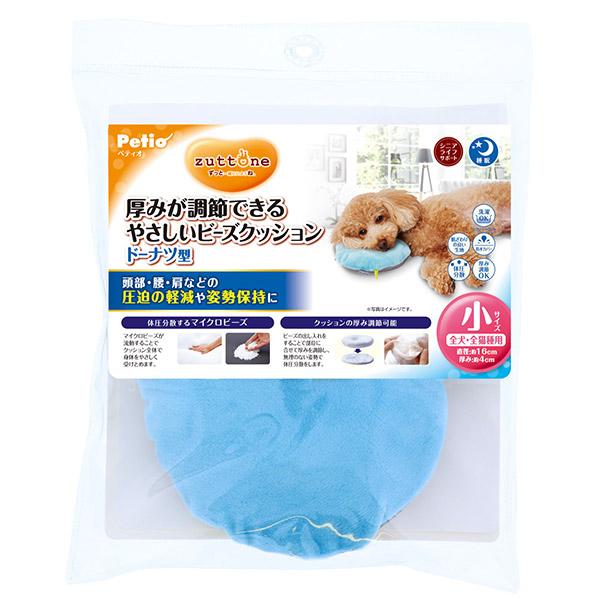 ペティオZuttone厚みが調節できるやさしいビーズクッションドーナツ型の商品情報